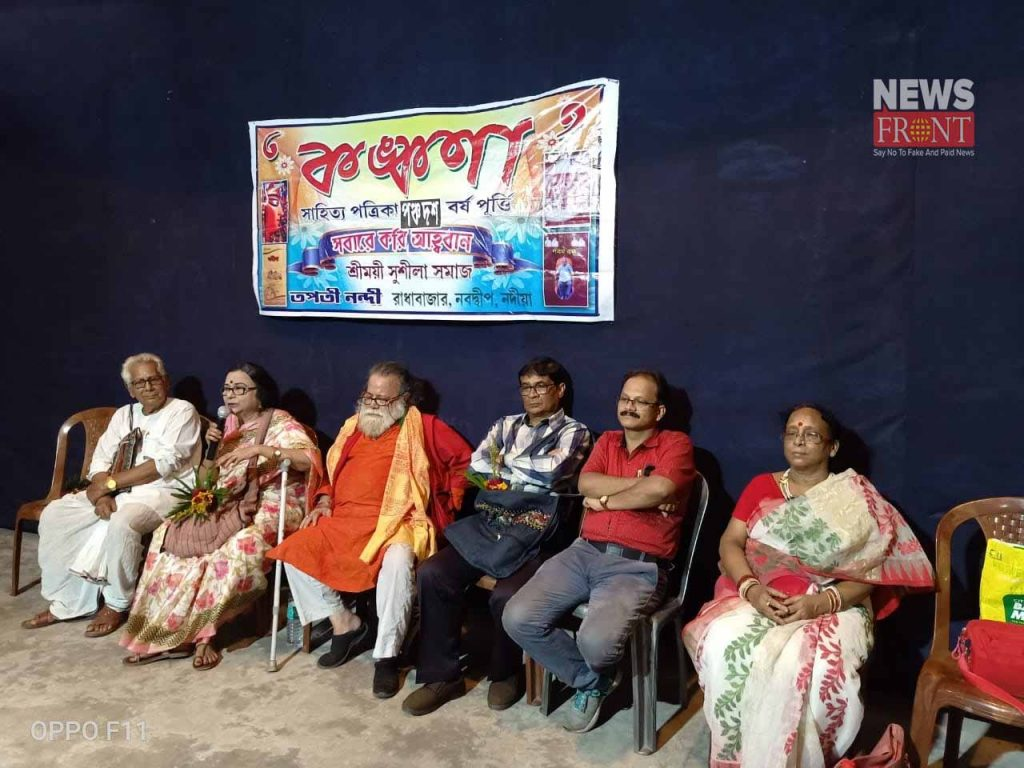 celebrate the festival in nabadwip | newsfront.co