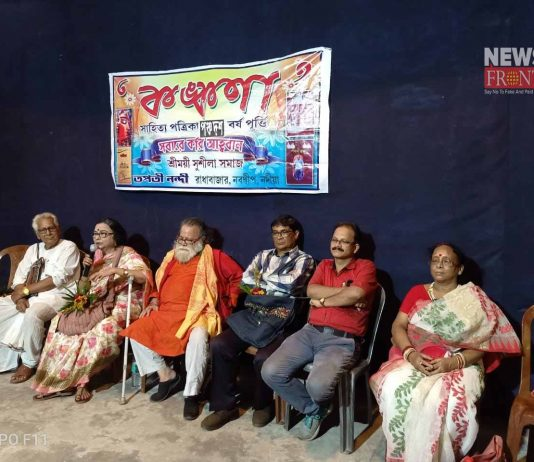 celebrate the festival in nabadwip   newsfront.co