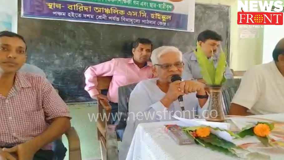 celebration of vidyasagar birth anniversary at Mahalaya | newsfront.co