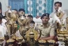 kamakhyaguri win in the karate competition | newsfront.co