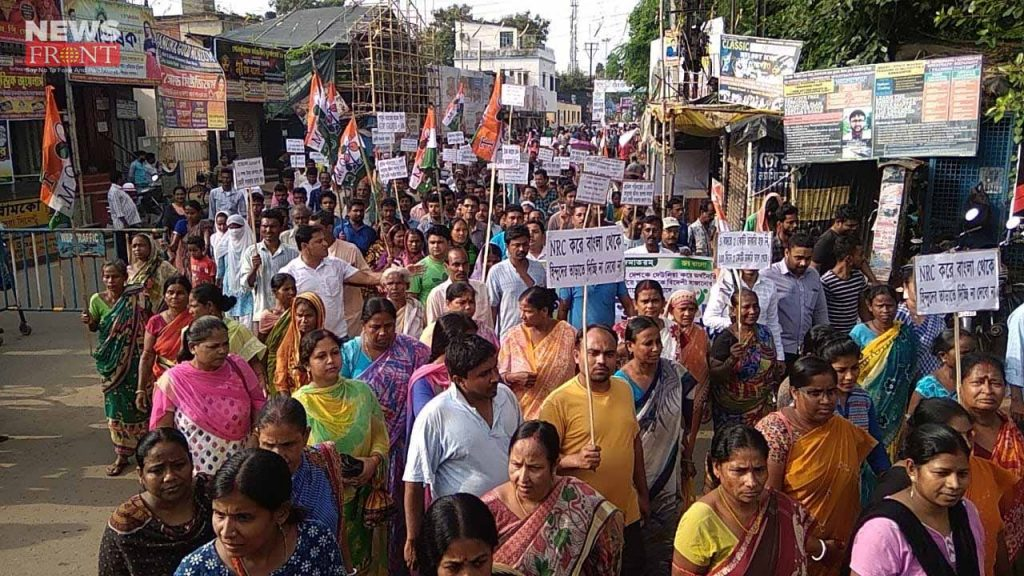 nrc rally in midnapure | newsfront.co