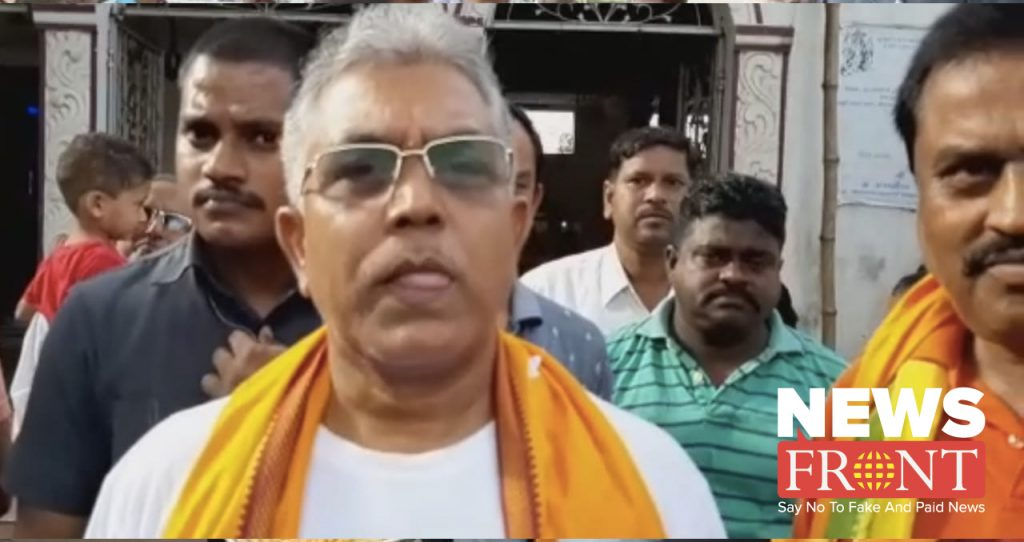 opinion of BJP leader Dilip Ghosh