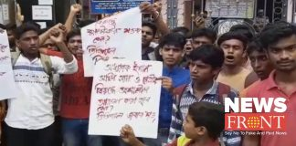 protest against the hike of Admission Fee