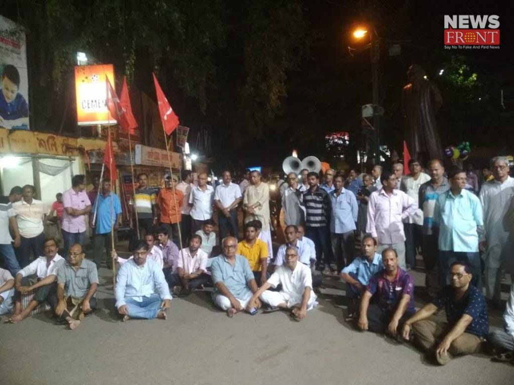 protest rally of cpim | newsfront.co