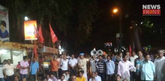 protest rally of cpim   newsfront.co