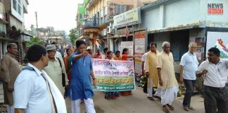 protest rally of tmc for nrc   newsfront.co