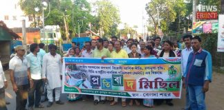 protest rally of tmc in belda   newsfront.co