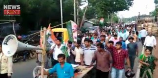 the protest rally of tmc   newsfront.co