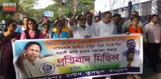 tmc rally in baharampur   newsfront.co
