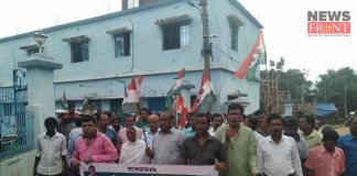 tmc protest rally for high rate of products   newsfront.co