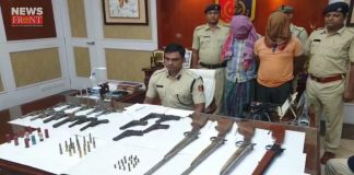 two arrested with firearms in murshidabad | newsfront.co
