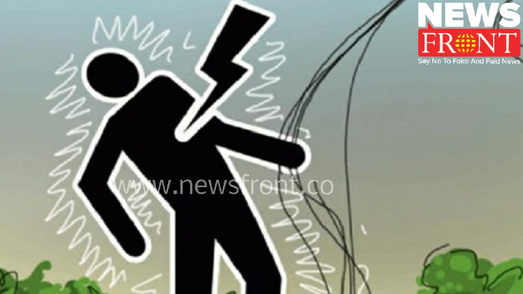 Death by electric shocked at west medinipur | newsfront.co