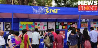 Harmony festival at Medinipur | newsfront.co