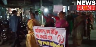 Pramila forces in the anti-alcohol movement | newsfront.co