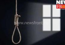 Rescued hanging dead body at katwa | newsfront.co