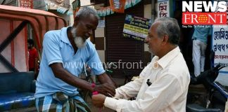 celebration of Rakhi Bandhan program at west medinipur | newsfront.co