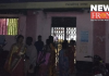 state bank manager beaten at Chilkigarh