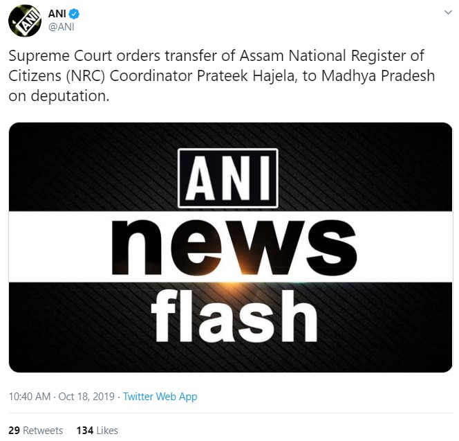 supreme court Instruction to assam nrc | newsfront.co
