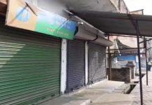 ATM robbery at Bhadreswar