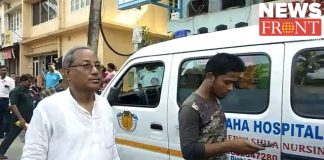 Ananta Roy visit to see Rabindranath ghosh in the hospital