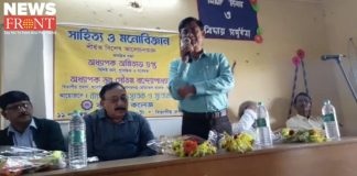 Balurghat College's initiative for teaching psychiatry