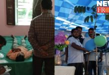 Blood donation camp-tree distribution ceremony in Kalinagar