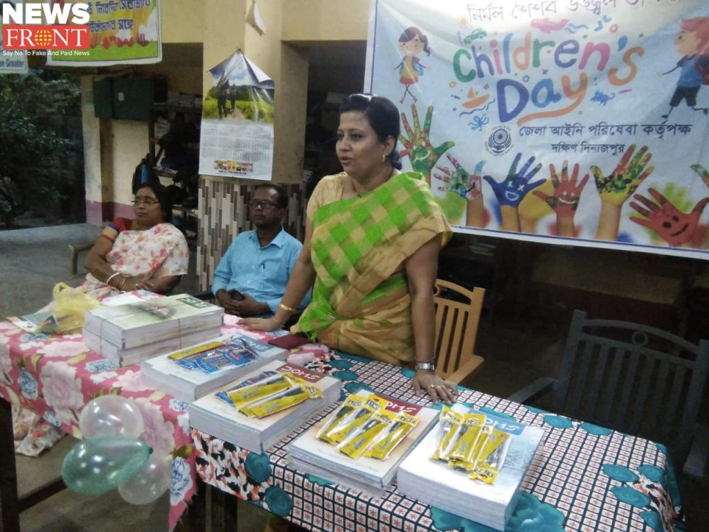 Celebrate Children's Day at various homes in South Dinajpur