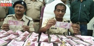 Fake notes recovered in Malda