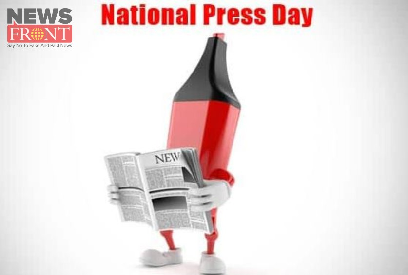 National Press Day | newsfront.co