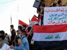 Student protests in Iraq