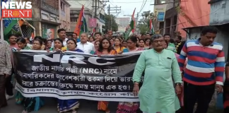 anti-NRC procession of TMC in Hooghly