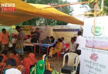 awareness camp in kalna | newsfront.co