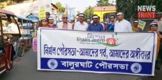 awareness rally in balurghat   newsfront.co