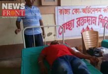 blood donation at south dinajpur | newsfront.co