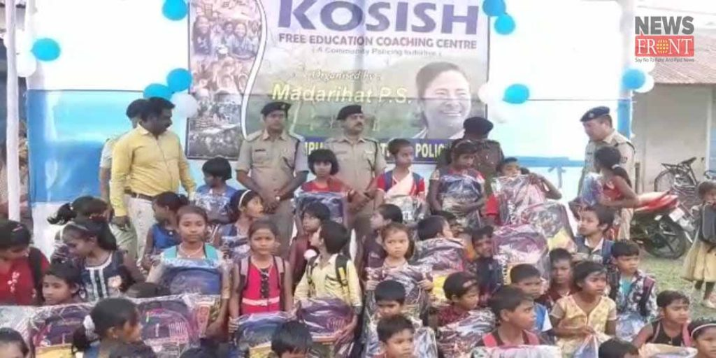 coaching center opening Initiative of district police | newsfront.co