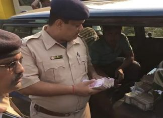 money recovered from the merchant at Naka Checking