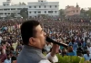 public meeting of TMC at Khejuri on Harmad's free day