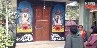 robbery in temple | newsfront.co