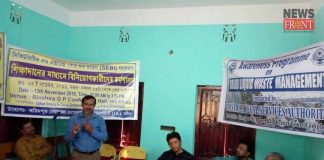 awareness camp for Protection of interests | newsfront.co