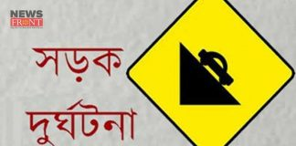 road accident decreased   newsfront.co