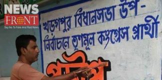 the vote promotion of tmc   newsfront.co