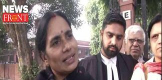 Punishment of the guilty in nirbhaya incident   newsfront.co