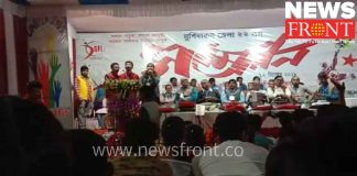 SFI district convention | newsfront.co