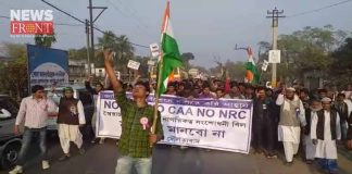 anti caa and nrc protest rally in daulatabad | newsfront.co