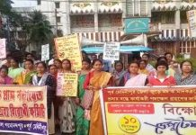 anti-drug protest rally midnapore | newsfront.co