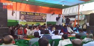 anti nrc and caa protest in alipurduar | newsfront.co
