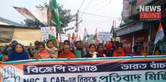 anti nrc and caa protest rally in kaliganj | newsfront.co