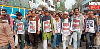 anti nrc protest rally   newsfront.co