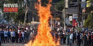 assam burn over cab and cancel airline   newsfront.co