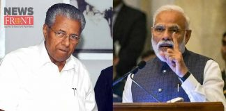 kerala chief minister moved resolution against citizenship-act | newsfront.co